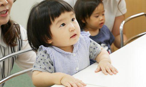 幼児コース「2〜3歳クラス」