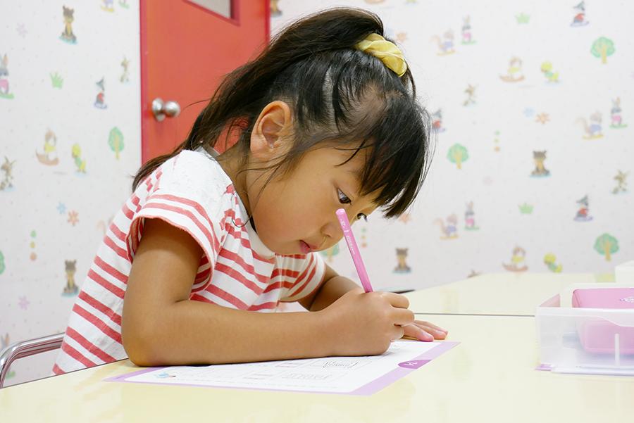 幼児コース「4~5歳クラス」