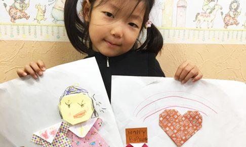 子どもたちの作品