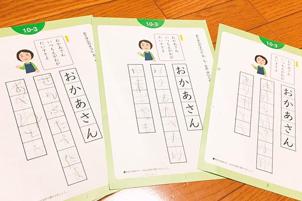 3歳・4歳の俳句