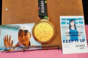 池江璃花子さんの金メダル