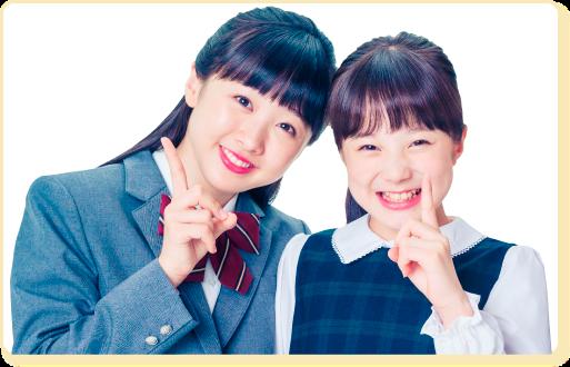 本田望結・紗来姉妹