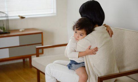 子どもを抱きしめる