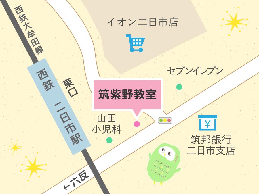 イクウェルチャイルドアカデミー筑紫野教室 地図